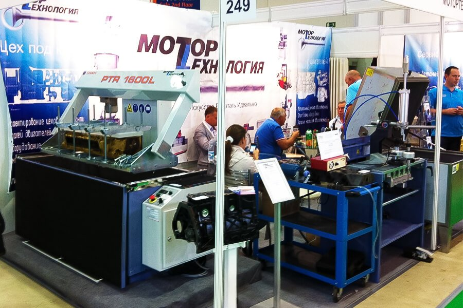 Exhibition of machine tools at MIMS in Moscow