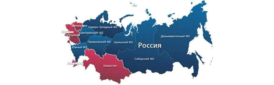 Mappa della Russia dove opera Motortehnology nella rettifica dei motori