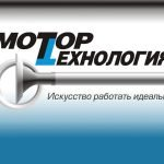 engine rebuild in Russia
