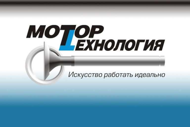 riparazione motori in Russia