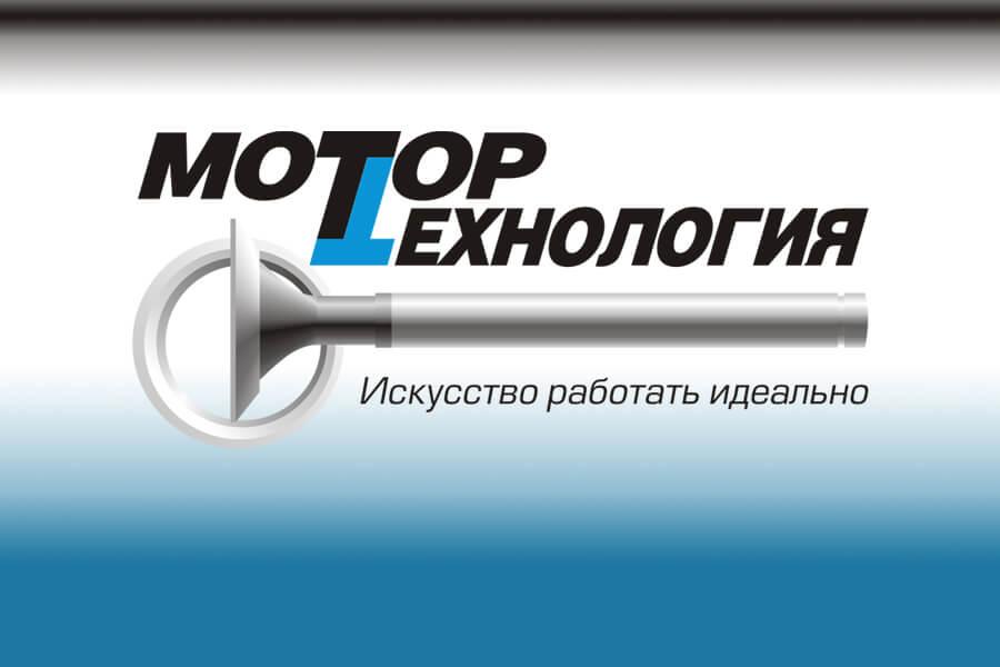 reparación de motores en Rusia