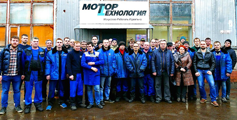 The staff of the Motortehnology Technical Centre specialized in Engine rebuild in Russia